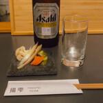 Youda - ♦︎ビール中瓶アサヒ 770円