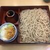 阿づ満庵 - 料理写真: