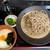 手打蕎麦 よしの - 料理写真:とろろざる あおさ添え