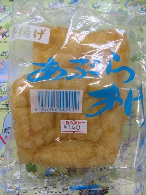 内山豆腐店 name=
