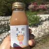 甘味処 ひるがみ茶屋 - ドリンク写真:コーヒーとジュースをいただきました(2021.04.現在)