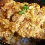 花鶴 - 卵は固まりきってスクランブルエッグ状態。