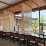 五木茶屋 -