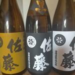 日本酒とくつろぎ宴会の店 うめ家   - ドリンク写真: