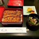川桝 - 鰻重 ¥4,400-