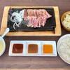 ステーキ屋 瓦 - 料理写真:瓦ステーキ180g 1,000円