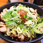 小川流 - 幻のネギ味噌叉焼丼