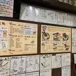 元祖博多麺もつ屋 -