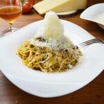 ナチュラルボロネーゼスタンド - 熟成チーズのボロネーゼ