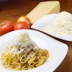 ナチュラルボロネーゼスタンド - 熟成チーズのボロネーゼ + かまくらボロネーゼ