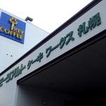 モーツアルトケーキワークス札幌 - 入り口上のサイン