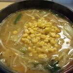 吉田屋食堂 - 料理写真:味噌ラーメン