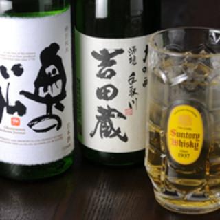 とんかつに合う日本酒取り揃えております