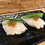 越中屋  - 長崎 太刀魚