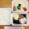 マーサーズキッチン - 料理写真:ハンバーグ&エビフライセット(1200円+入れ物代150円)