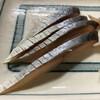 もつ焼きマーちゃん - 料理写真:スモークニシン