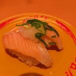 スシロー - 2021年の「おろし焼とろサーモン」110円