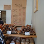 ベッカライ・ブロートツァイト - サンドイッチ・メニュー