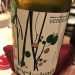 横浜チーズカフェ - スペインワイン Ardares グラス590円