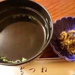 鳥つね - 鶏スープ&お新香
