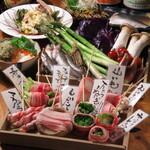 満月堂 - 2000円~コースご利用できます