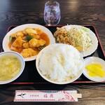 福燕 - 料理写真:小海老のケチャップ炒めAランチ 800円