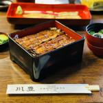 川豊 - 上うな重(3,273円)