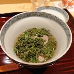 Shinohara - 猪