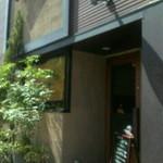 15018832 - 店の出入口付近