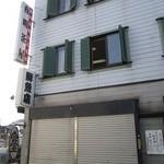 Tsumura -