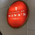 ル サロン ド ニナス -