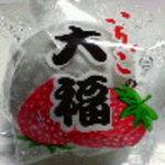 すがや和菓子店 - いちご大福