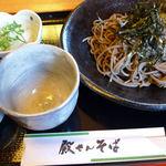 Tonosansoba - 夏季限定おろし蕎麦