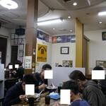 長尾中華そば - 店内