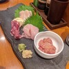 炭匠きしもと - 料理写真: