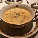 150221443 - 小エビのカプチーノ風スープ ベルモットの香り