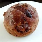 VERMICULAR POT MADE BAKERY - チョコとオレンジのカンパーニュ