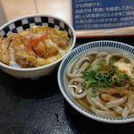 150223431 - ●ランチ 定食。かつ丼定食(温・冷うどんから、温うどん選択)=700円