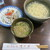 重乃井 - 料理写真:釜あげうどん大+ちらし