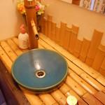 日本料理と蕎麦 冴沙 - お手洗い