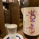 鮨・酒・肴 杉玉 浦安 - 豊香