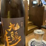 鮨・酒・肴 杉玉 浦安 - 九頭龍 半号