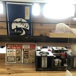 自家製麺 そのさき - 料理写真: