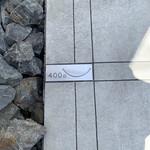 400℃ PIZZA - 地面に店名が…!