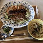 "SARA""S terrace Arraiya - デミソースカツ丼 ご飯少なめ"