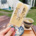 ぱいぬしま氷菓 タマトゥリー商店 - 料理写真: