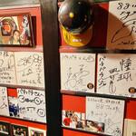 お好み焼・鉄板焼 88 パチパチ - 芸能人のサインがいっぱい!