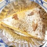 Dolci - 料理写真:田舎風おばあちゃんのタルト