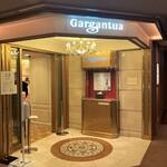 ホテルショップ ガルガンチュワ - 本館1Fのお店