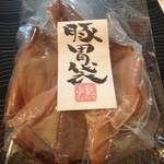 ぴにおん - 豚の胃袋燻製